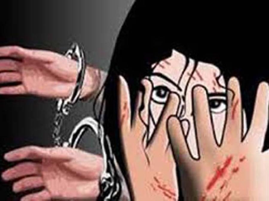 بھارت میں جنسی زیادتی کا ایسا ''انتہائی شرمناک '' واقعہ کہ جسے جان کر ہی انسانیت دم توڑ دے , جنسی درندہ کو ن اور متاثرہ بچی کی عمر کیا تھی ؟جان کر ہی آپ کی آنکھوں سے آنسو رواں ہو جائیں گے