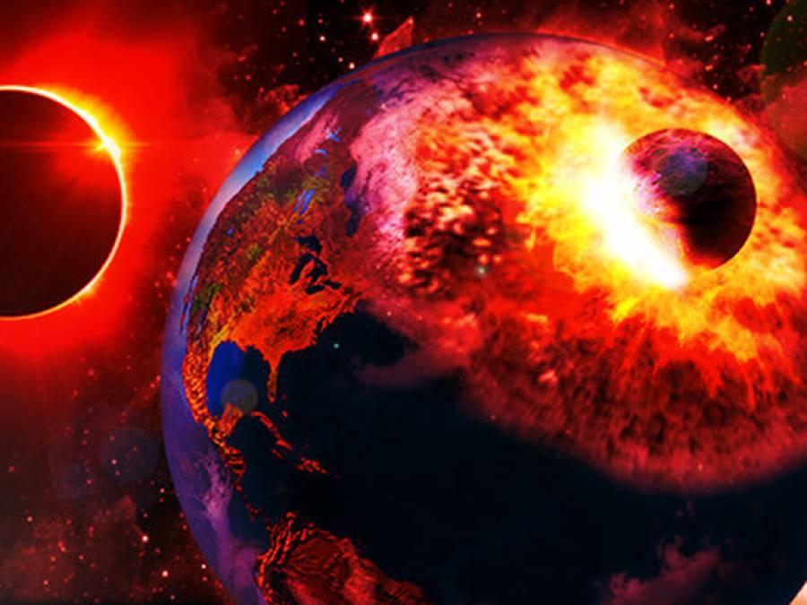 '23ستمبر کو پوری دنیا میں بدترین زلزلے آئیں گے کیونکہ۔۔۔' انتہائی خوفناک پیشنگوئی کردی گئی