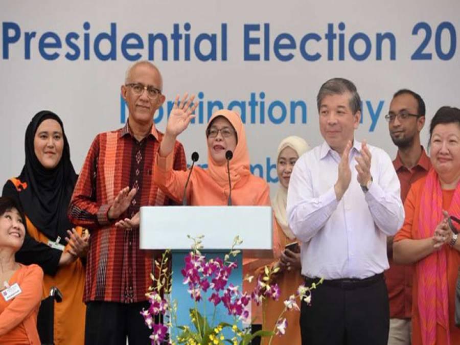 حلیمہ یعقوب سنگاپور کی پہلی خاتون صدر منتخب