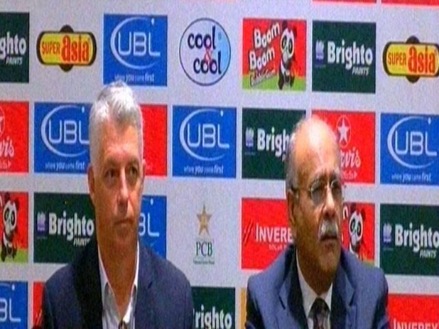 وہ لوگ جو پاکستان سے نہیں کھیلنا چاہتے ،وہ اپنی کرکٹ اور عوام کی خواہشات کو گلاگھونٹ رہے ہیں