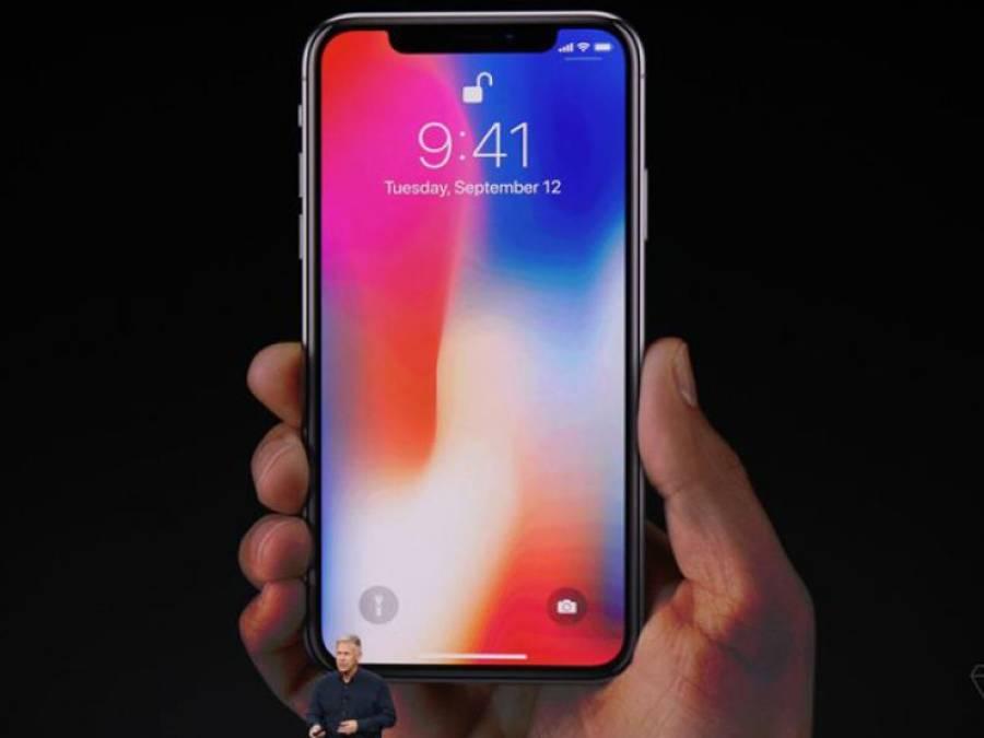 ایپل کا مہنگا ترین آئی فون ایکس لانچنگ تقریب میں ہی فیل ہوگیا، سب سے اہم فیچر نے سٹیج پر ہی کام چھوڑ دیا