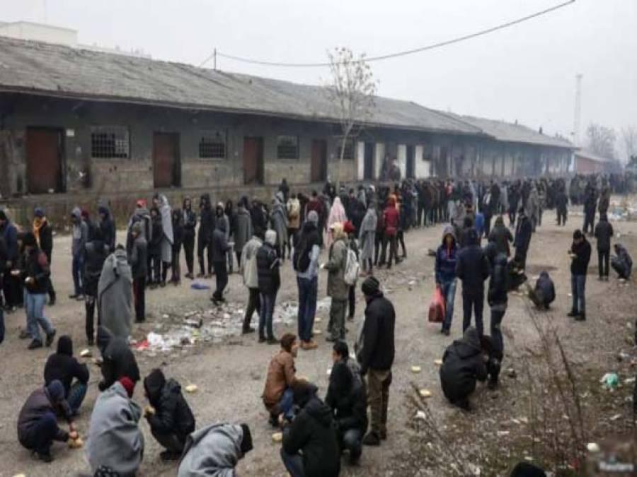 سربیا میں پھنسے پاکستانیوں سمیت درجنوں نوجوانوں کو سکول میں داخل کرلیاگیا