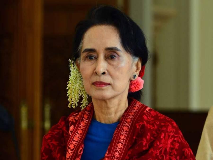 روہنگیا مسلمانوں کی صورتحال پر تنقید سے بچنے کے لئے آنگ سان سوچی کا اقوام متحدہ اجلاس میں شرکت سے انکار