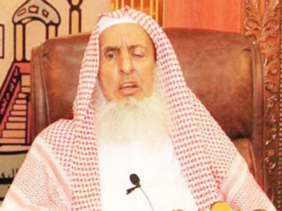 سعودی عرب میں 15 ستمبر کو ہنگامہ آرائی کی اپیلوں پر سعودی مفتی اعظم نے شہریوں کو خبردار کردیا