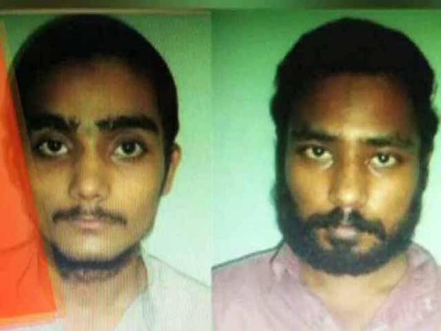 کراچی سینٹرل جیل سے فرار 2 دہشتگرد افغانستان پہنچ گئے