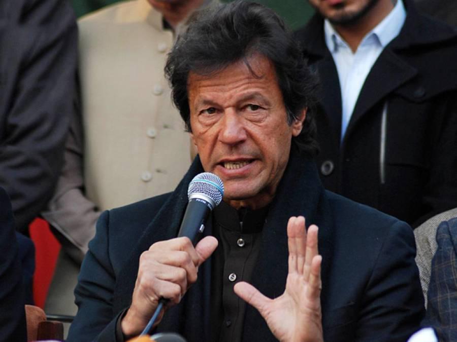 کرکٹ میں سٹے پر سالے کو مشورے دیئے، جیتی رقم سے پارٹی قرضہ اتارا، غلط کیا ہے؟ عمران خان