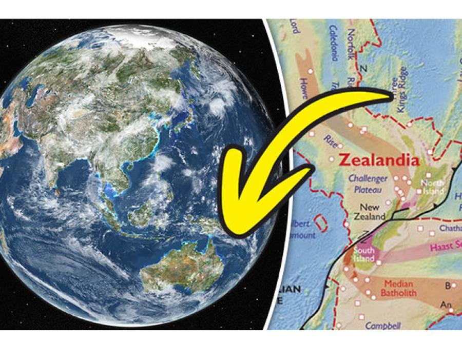 دنیا کا وہ براعظم جو لاکھوں سال پہلے کھوگیا تھا سائنسدانوں نے پھر سے ڈھونڈ نکالا، یہ دنیا میں کس جگہ ہے؟ انتہائی حیرت انگیز بات آپ بھی جانئے
