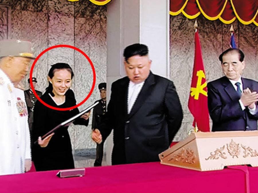 شمالی کوریا کے سربراہ کم جانگ اُن کی بہن فحش اداکارہ؟ ایسا کام ہوگیا کہ وہ غصے میں آکر واقعی امریکہ پر ایٹم بم چلادیں گے