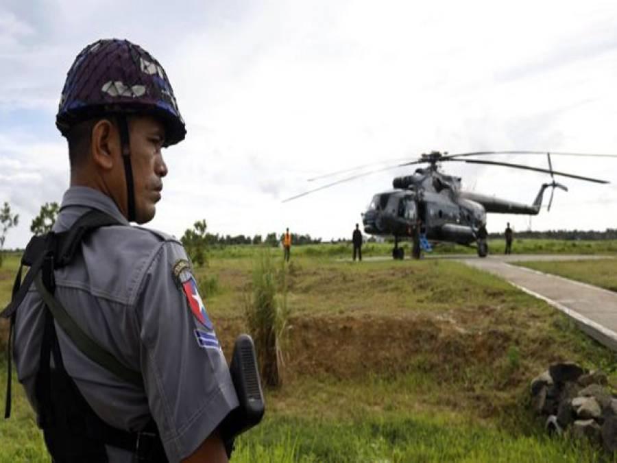میانمار حکومت نے اقوام متحدہ کے مبصرین کے دورہ کو منسوخ کر دیا
