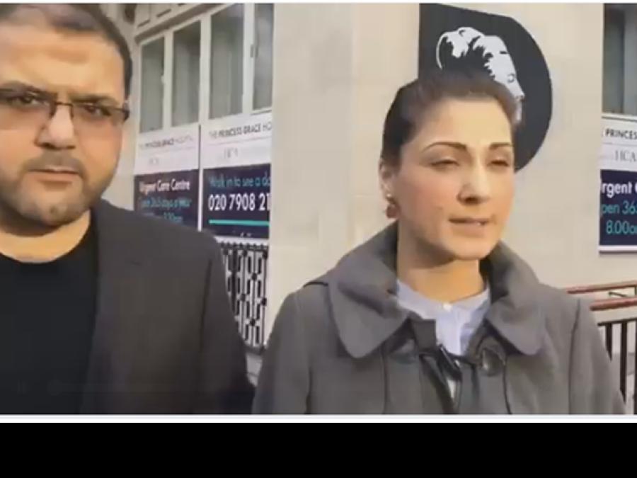 والدہ کی حالت بہتر ہے: مریم، نواز شریف کا ابھی لندن آنے کا پروگرام نہیں: حسین نواز