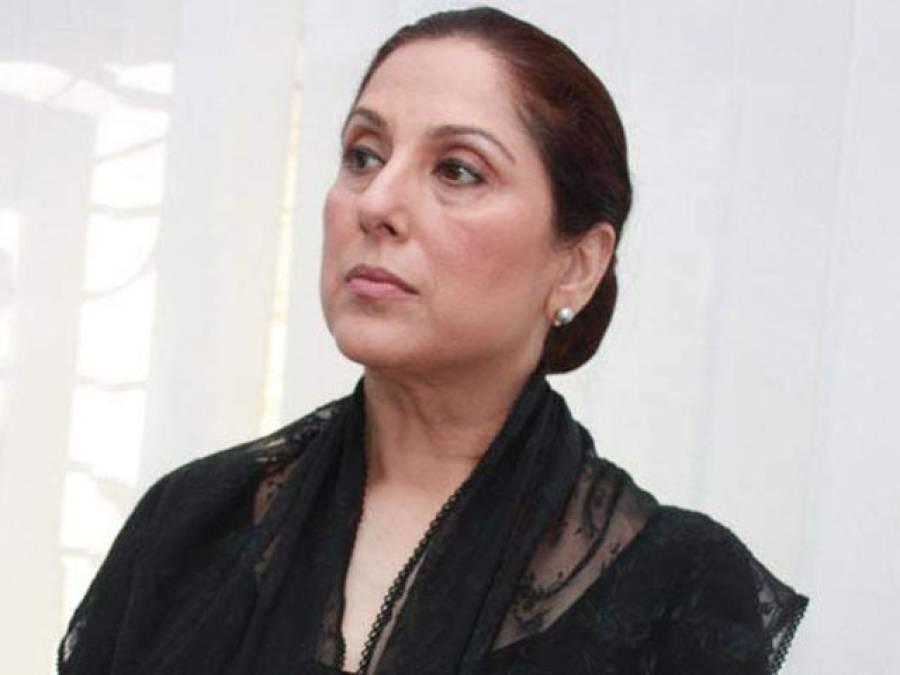 اداکارہ ثمینہ پیرزادہ سے بنک اکاﺅنٹس اور اثاثوں کی تفصیلات طلب