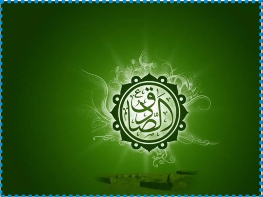 حضرت امام جعفر صادقؓ کو قتل کے ارادہ سے دربار میں بلانے پر بادشاہ کے محلات لرز اٹھے اور اسی لمحہ اس نے دیکھا کہ ایک بہت بڑا اژدھا جس کے منہ کا ایک حصہ زمین پر تھا اور دوسرا حصہ اسکے محل پر،اس سے کہہ رہا تھا ۔۔۔۔۔۔۔۔۔