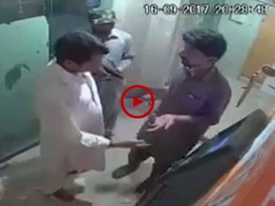 اس ویڈیو میں دیکھیں کس طرح ڈاکوؤں نے شہری کو گلشن حدید فیز1 کے ایک نجی بینک کی ATM سے پیسے نکلواتے وقت لوٹ لیا۔ ویڈیو: محمد حیدر۔ کراچی