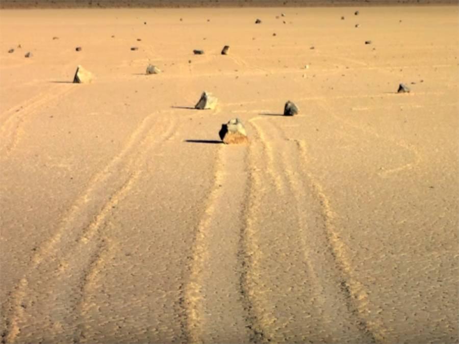 دنیا میں موت کی وادی، وہ جگہ جہاں پتھر خود چلتے ہیں،جانئے اس پراسرار جگہ کے بارے میں جس کا آپ کو معلوم نہیں