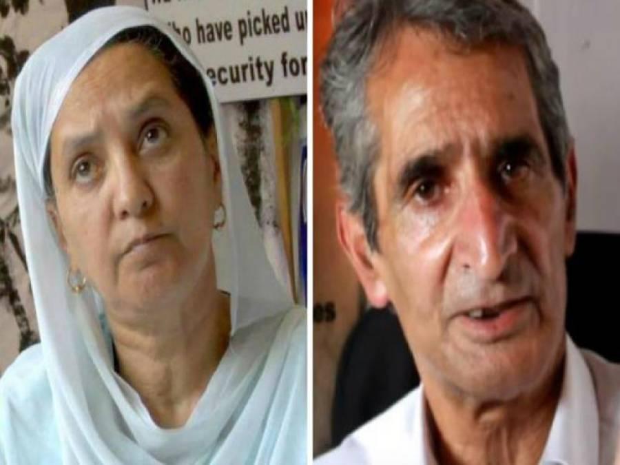 مقبوضہ کشمیر میں انسانی حقوق کے لئے جدوجہد،2کشمیریوں کو ناروے کارفتو پرائز دیا جائے گا