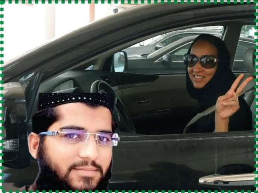 سعودی عرب میں نئی صبح طلوع ہونے لگی