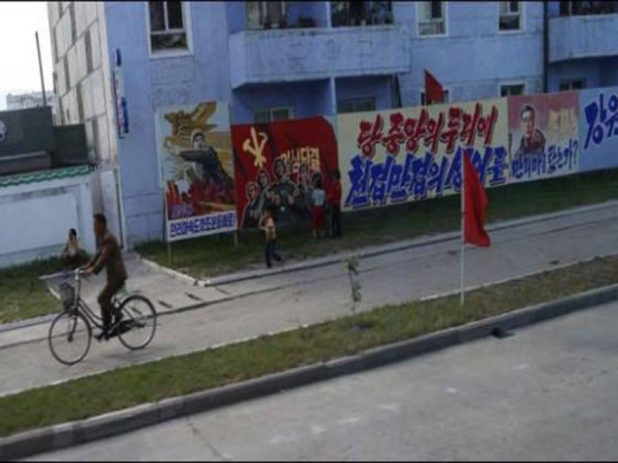 شمالی کوریا کے مختلف شہروں میں جنگ مسلط کے پوسٹرز آویزاں