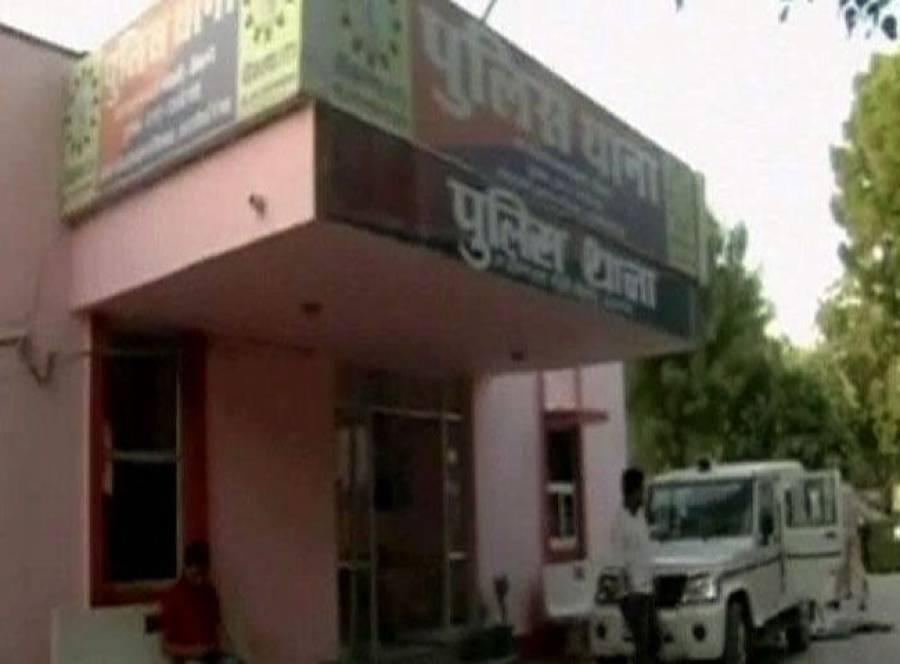 بھارت میں خاتون کے ساتھ23افراد کی اجتماعی زیادتی ،6ملزمان گرفتار