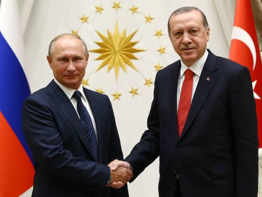روس اور ترکی کے مابین شام میں جاری جنگ ختم کرنے کی کوششوں پر اتفاق