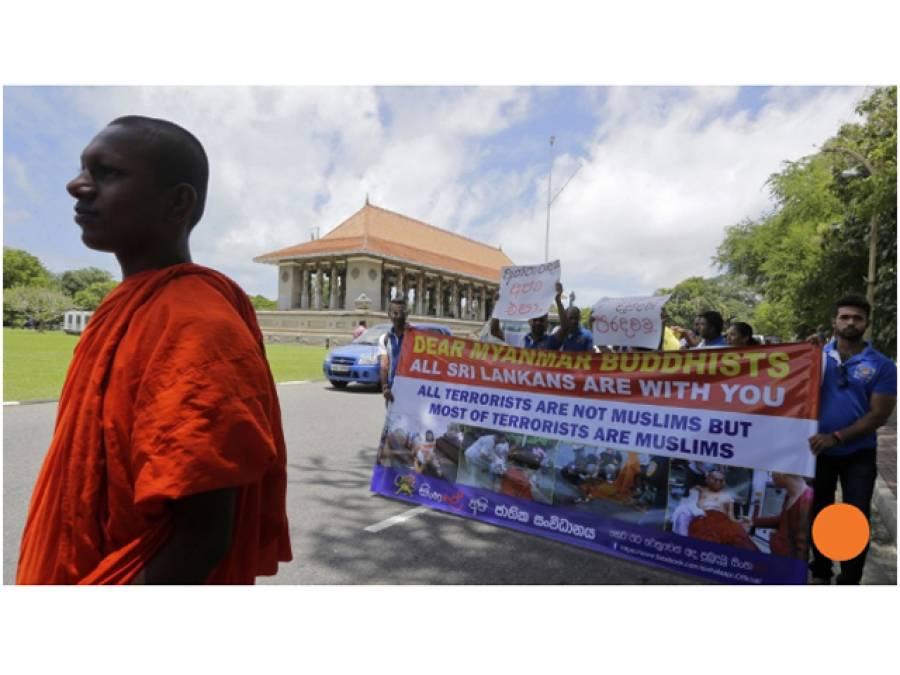 سری لنکا میں اقوام متحدہ کی جانب سے گھر میں رکھے گئے روہنگیا پناہ گزینوں پر حملہ، سری لنکا میں ان کے پیچھے پیچھے کون پہنچ گیا؟ وہ کام ہوگیا جس کی کسی مسلمان کو بالکل بھی توقع نہ تھی