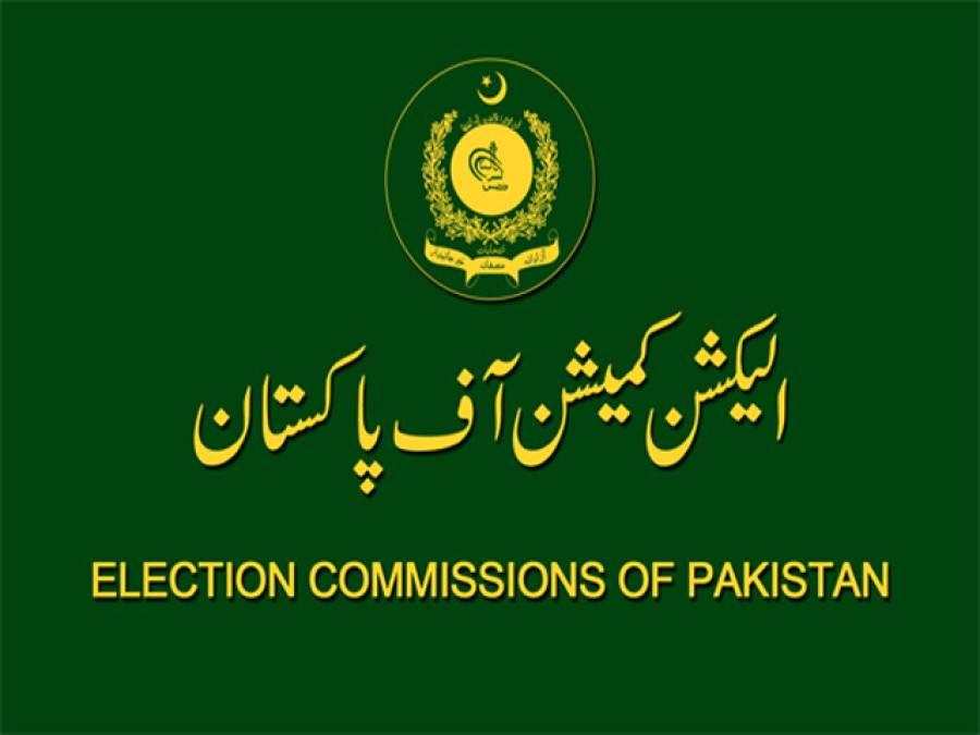 عمران خان ، خورشید شاہ، اسحاق ڈار سمیت588ممبران وفاقی و صوبائی اسمبلی نے اثاثوں کی تفصیلات جمع نہیں کرائی: الیکشن کمیشن