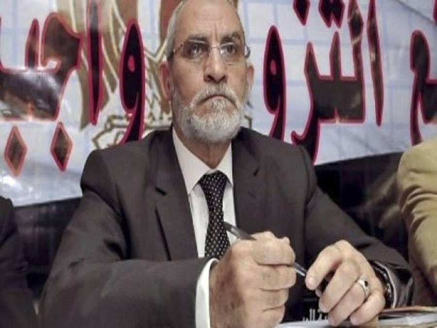 مصرمیں اخوان المسلمون کے مْرشدِعام کو عمرقید کی سزا