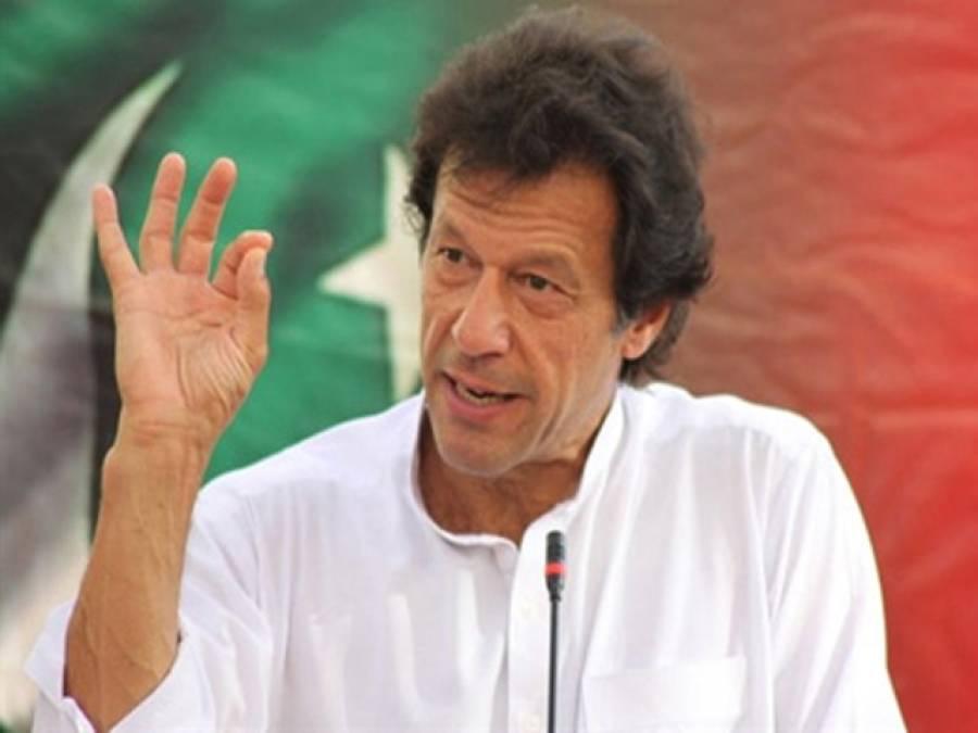 میں سمجھتا ہوں اپوزیشن لیڈر شاہ محمود قریشی کو ہونا چاہیے، ہماری بات نہ مانی گئی تو سڑکوں پر آ سکتے ہیں:عمران خان