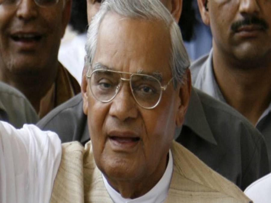بھارتی سابق وزیراعظم واجپائی اب ووٹر بھی نہیں رہے ، فہرست سے نام خارج