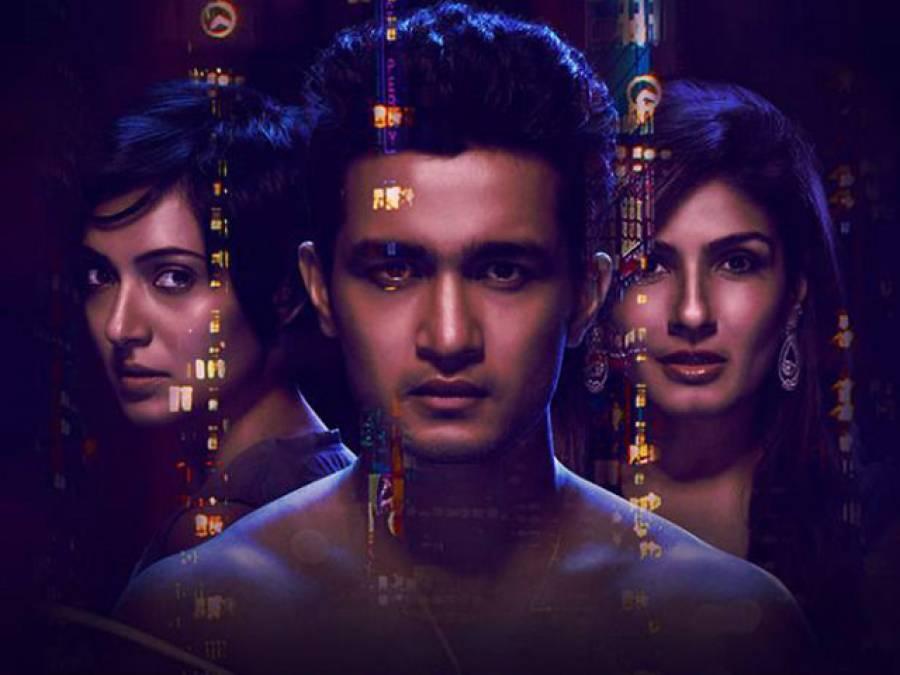 بھارتی سنسر بورڈ نے معروف بالی ووڈ اداکارہ روینہ ٹنڈن کی انتہائی قابل اعتراض فلم ''شب '' پر پابندی عائد کر دی