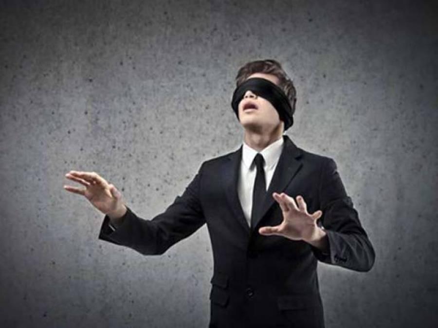 نابینا افراد کیلئے فحش فلموں کا شرمناک متبادل متعارف کروادیا گیا
