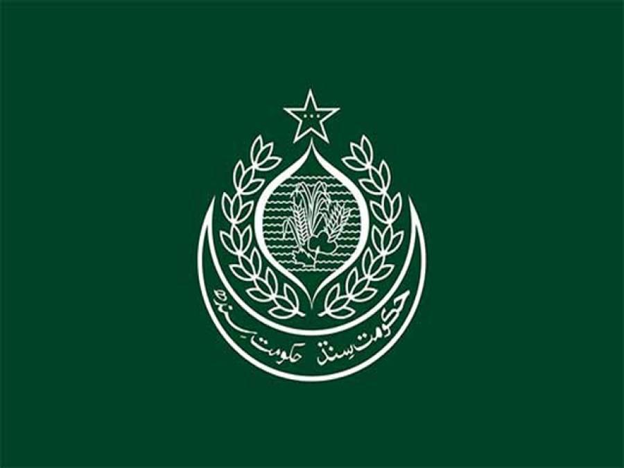 سندھ حکومت نے شہدا خاندانوں کیلئے 8500 ایکڑ اراضی فوج کو منتقل کر دی