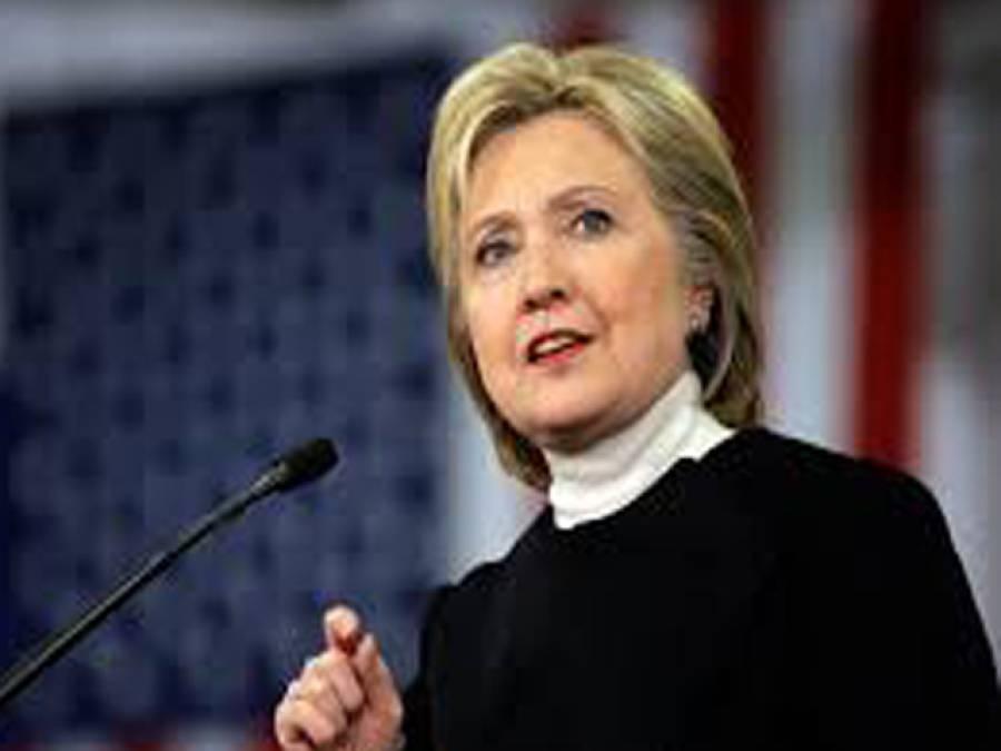 ہیلری کلنٹن نے ٹرمپ کو امریکی تاریخ کا سب سے زیادہ خطرناک صدر قرار دے دیا