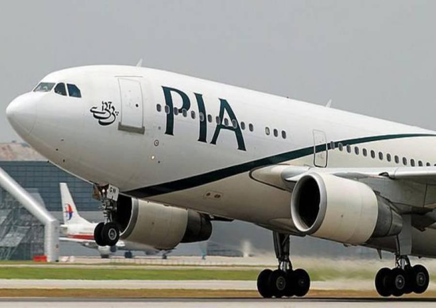 پی آئی اے کے طیارے میں دوران پرواز آگ بھڑک اٹھی، طیارے کی لاہور ایئر پورٹ پر ہنگامی لینڈنگ