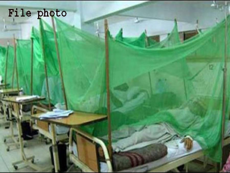 پشاور،ڈینگی سے ہلاکتوں کا سلسلہ جاری، مزید 2 مریض دم توڑ گئے،تعداد52 ہو گئی