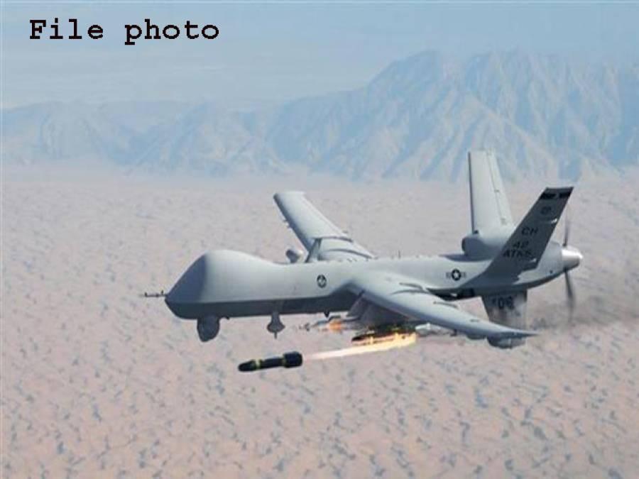 افغانستان کے صوبے بدخشاں میں ڈرون حملہ،8 دہشتگرد ہلاک،15 سے زائد زخمی