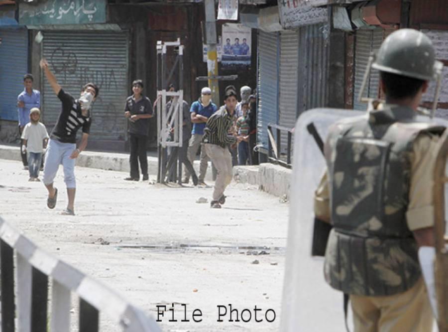 مقبو ضہ کشمیر میں بھارتی فوج کی فائرنگ سے دو کشمیری شہید