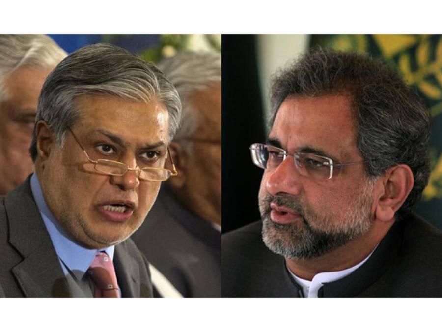 معاشی بحران :وزیراعظم نے بھی ڈار کو استعفے کا مشورہ دیدیا