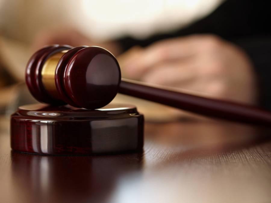 رجسٹرار احتساب عدالت کو ہٹا دیا گیا