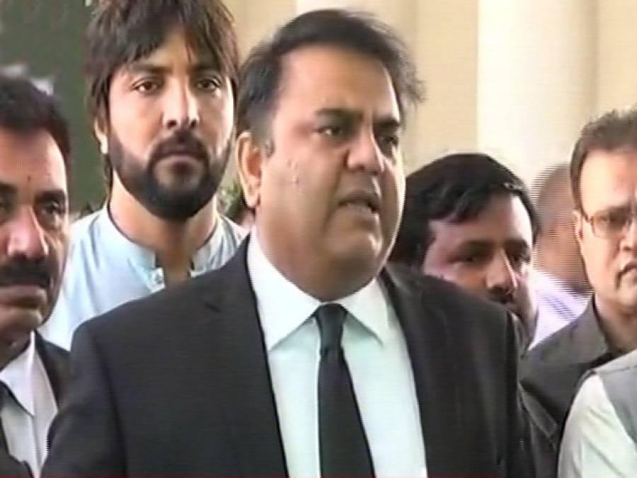 عمران خان ،جہانگیر ترین نا اہلی کیسز اگلے ہفتے ردی کی ٹوکری میں ہوں گے، کیپٹن صفدر کی تقریر جھنڈے کے سفید حصے پر حملہ تھا: فواد چوہدری