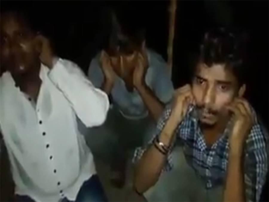 """"""" رات کو ہم لڑکیاں چھیڑنے آئے تھے لیکن پھر ۔۔۔"""" کراچی سے ایسی ویڈیو منظر عام پر آگئی کہ سب ' بے شرموں' کو نصیحت ہو جائے گی"""