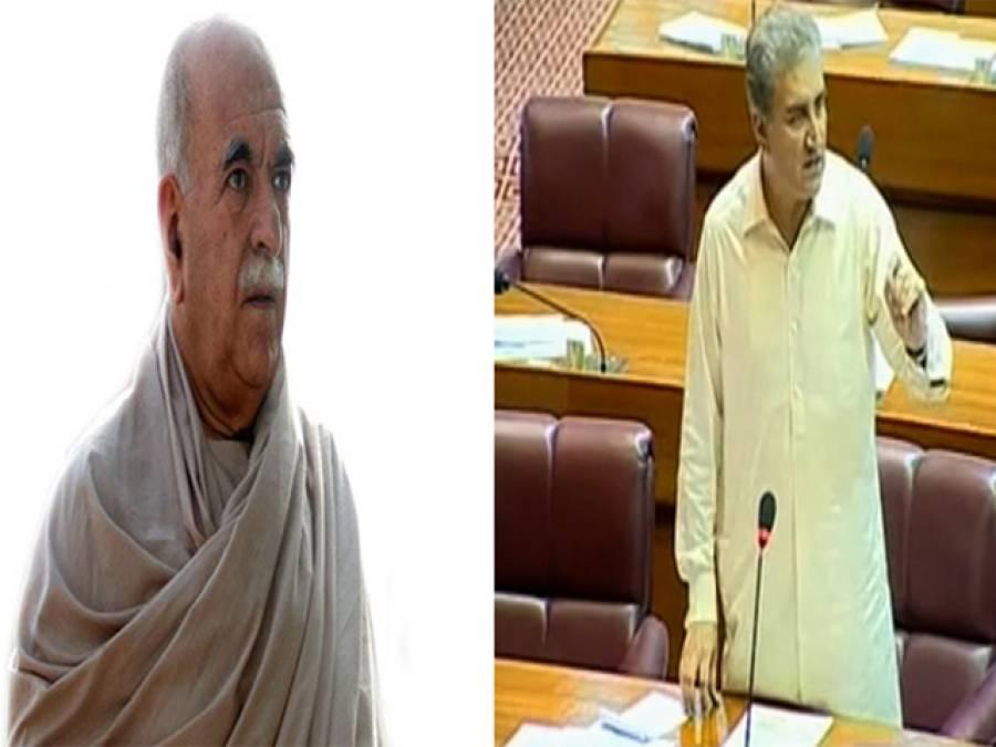 قومی اسمبلی میں شاہ محمود قریشی اور محمود خان اچکزئی میں تکرار،اجلاس غیر معینہ مدت تک کیلئے ملتوی