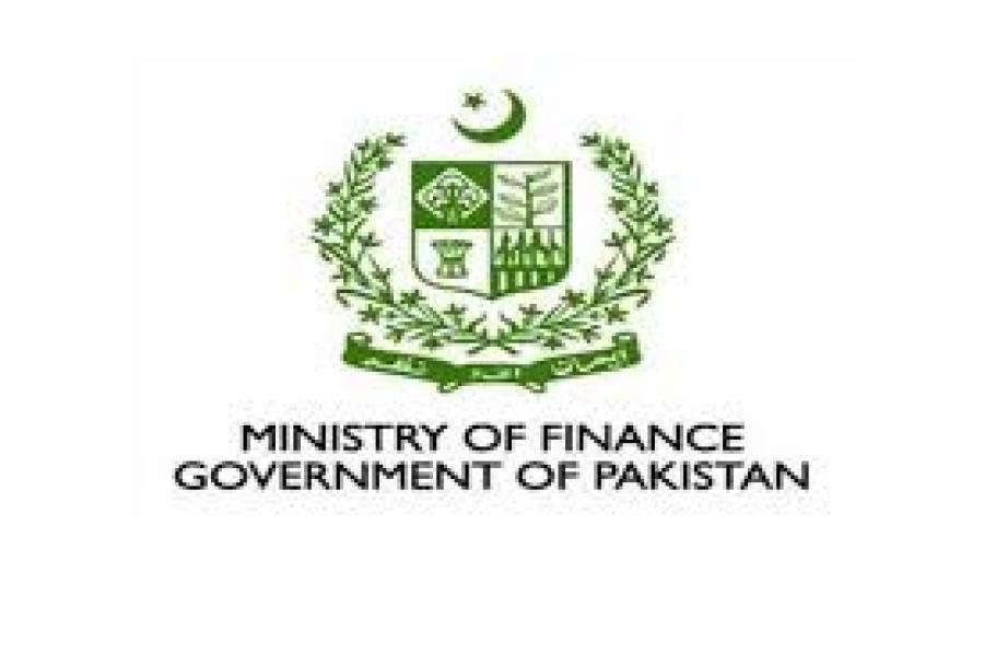 پاکستان سے متعلق عالمی ادارے کی غیرملکی ادائیگیوں کی رپورٹ مسترد کرتے ہیں:ترجمان وزارت خزانہ