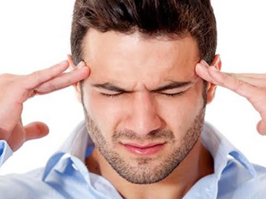 سردردکا سب سے آسان روحانی علاج