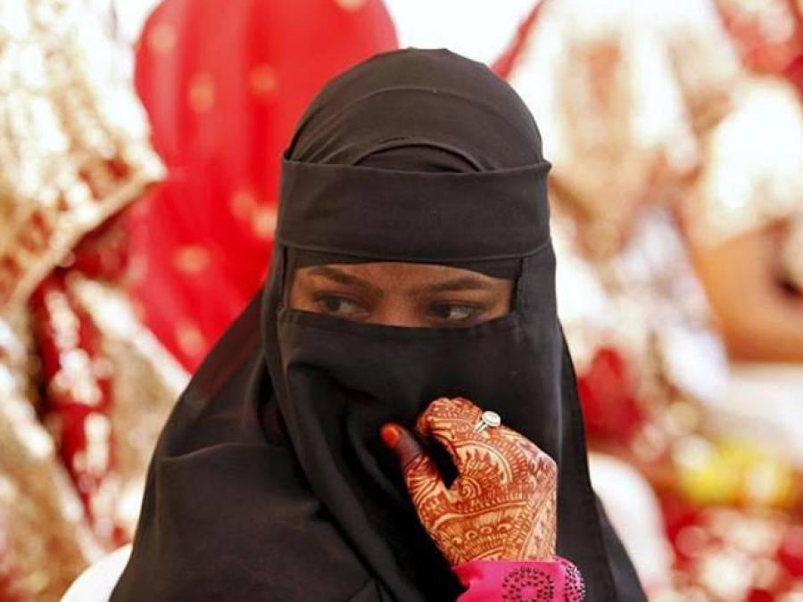 وہ علاقہ جہاں صرف 80 ہزار روپے میں نوجوان مسلمان لڑکی خریدی جاسکتی ہے، انتہائی شرمناک تفصیلات سامنے آگئیں