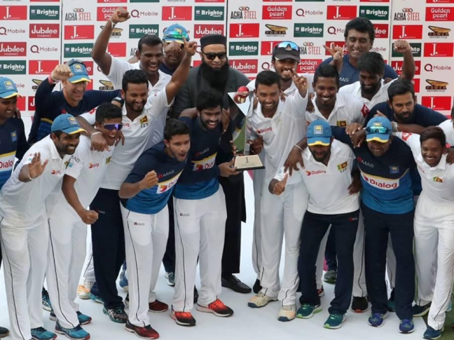 سری لنکانے کل پاکستان کو دوسرے ٹیسٹ میچ میں ہراتے ہوئے ایک اہم اعزاز اپنے نام کر لیا