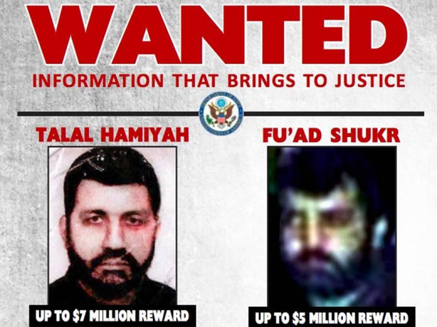 امریکی سٹیٹ ڈیپارٹمنٹ نے لبنان کی شیعہ جنگجو تنظیم حزب اللہ کے دو اہم کمانڈروں کے سر کی قیمت ایک کروڑ 20لاکھ ڈالر مقرر کر دی
