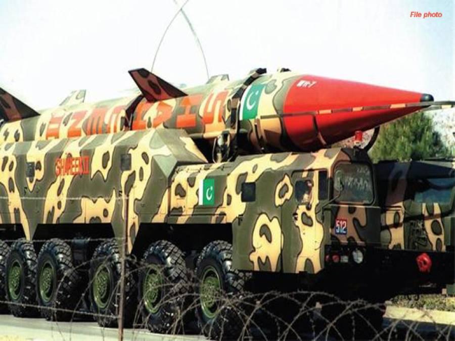 پاکستان دہلی سے 750کلومیٹر کے فاصلے پر اپنے جوہری ہتھیاروں کے ذخیرہ کے لئے سرنگیں تعمیر کر رہا ہے:بھارتی میڈیاکا الزام