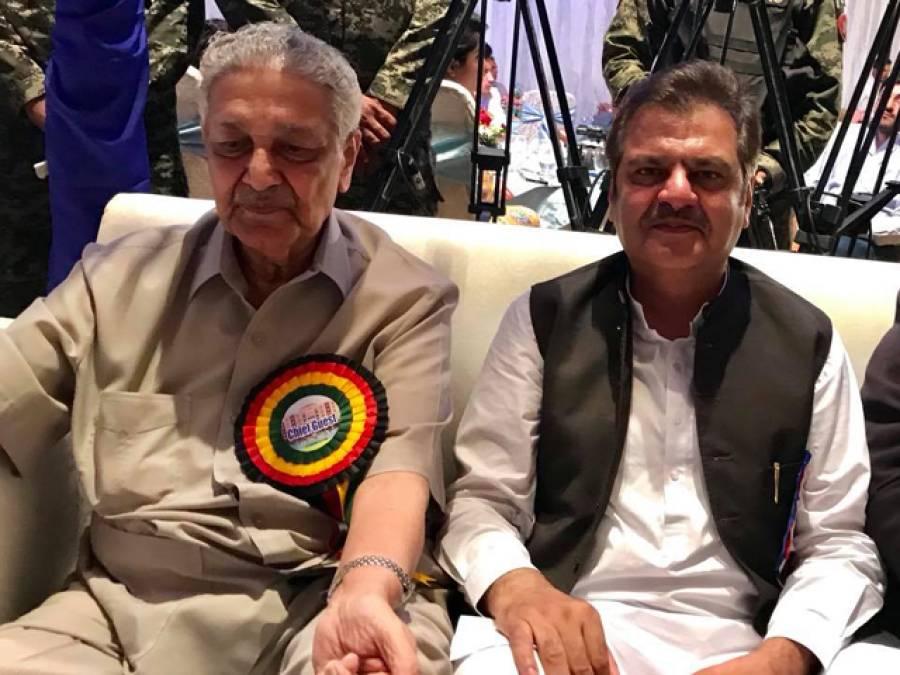 ڈاکٹر اے کیو خان ہسپتال ٹرسٹ کی 9منزلہ عمارت کا سنگ بنیاد رکھ دیا گیا ،ڈاکٹر عبدالقدیرخان سمیت اہم شخصیات کی شرکت