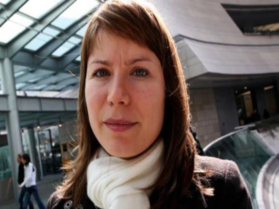 ترکی، وال سٹریٹ کی خاتون رپورٹر کو 25 ماہ قید کی سزا