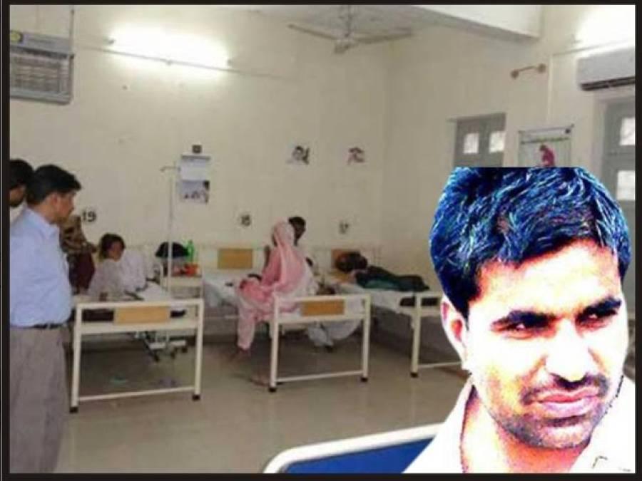 بلوچستان میں ڈاکٹروں کا کاروبار